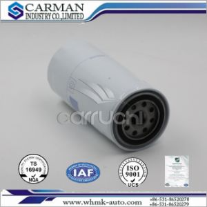 Auto Parts Oil Filter (2654A111) for Perkins, Replacement Oil Filters for Perkins Diesel Engines pictures & photos
