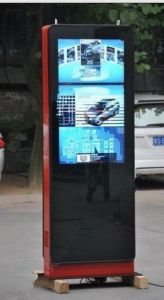 55inch Street Bright Outdoor LCD Players pictures & photos
