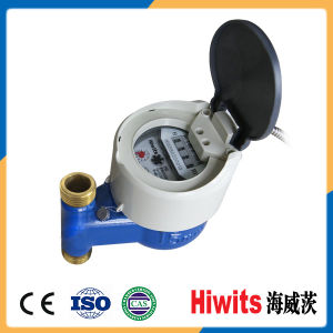 Hot Sale Dn50-350mm Digital Modbus Remote Reading Water Flow Meter pictures & photos