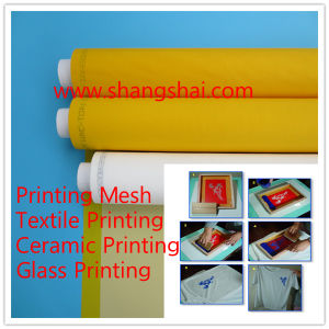 Bolting Cloth (SS-PET)