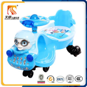 Popular Kids Swing Car with Cheap Price From China Manufacturer --Tianshun pictures & photos