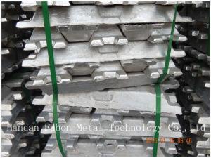 Aluminium Ingot Factory / Manufacturer From China pictures & photos