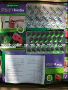 Hoodia Slimming Softgel Weight Loss Capsules pictures & photos