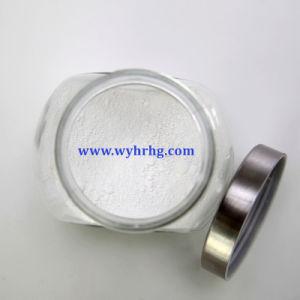 The Market Price of Rutile Titanium Dioxide pictures & photos