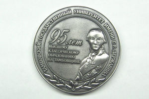 Russian 3D New Design Custom Souvenir Coin pictures & photos