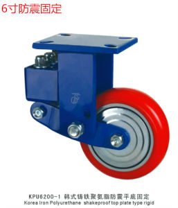 Shakeproof Fixed Caster with Korean PU Wheel Cast Iron Core