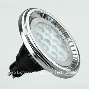 85% Energy Save 12.5W LED Es111/Qr111/AR111/Es111 (J) pictures & photos