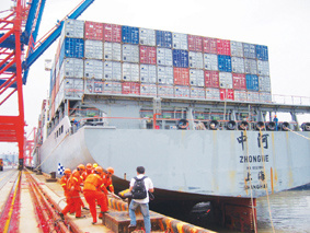 Shipping Service Ex China to Busan