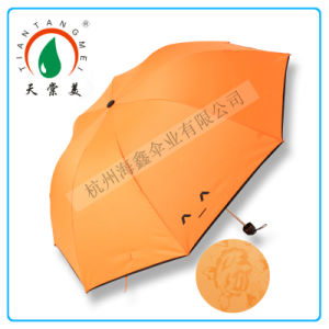 2014 Hot Selling Magic Printing Umbrella (Flowers shows when get wet)