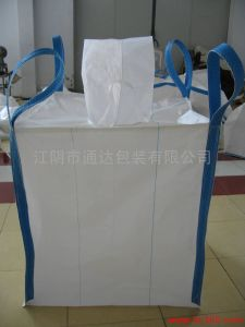 100%New Material Food Grade PP Bag (BG-G016) pictures & photos