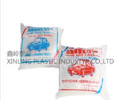 Transparent Customized Car Cover -----PE Plastic Car Cover