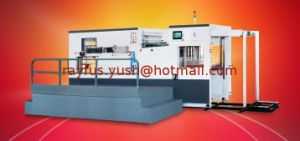 Flatbed Die-Cutter Machine for Corrugated Carton Box Making pictures & photos