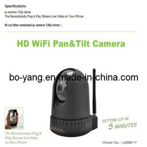 HD Wireless IP Camera with Motion Detection Alarm (U5880Y)