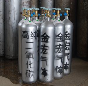 CO2-Carbon Dioxide Gas 40L