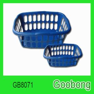 Plastic Rectangle Laundry Basket