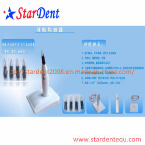 Dental Equipment Colorful Wireless Quick & Safe Gutta Percha Cutter pictures & photos