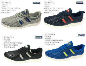 No. 50074 Men′s Casual Shoes Three Color Flyknit Stock Shoes pictures & photos
