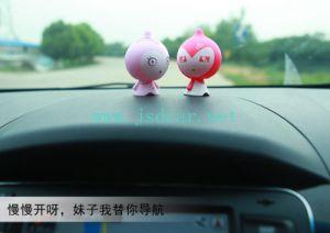 2015 New Automotive Interior Decoration (JSD-P0075) pictures & photos