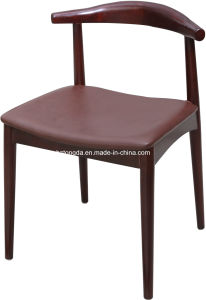 Cow Horn Dining Chair in Walnut Color
