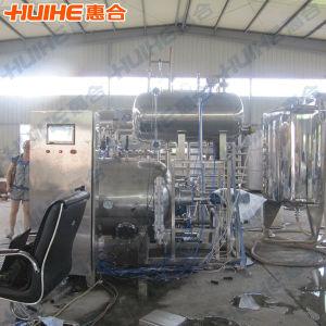 Semi-Automatic Steam Retort for Food Sterilization pictures & photos