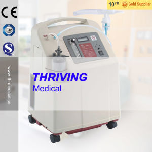 Oxygen Concentrator (THR-OC8F5-N) pictures & photos