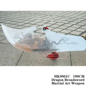 Green Dragon Crescent Moon Blade Guan Yu′s Sword 190cm HK3061c pictures & photos