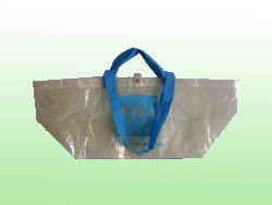 PP Woven Nonwoven RPET Shopping Bag for Carrying in Supermarket pictures & photos