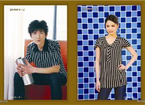 Silk T-Shirts