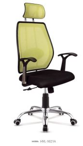Hyl-1021A Ergonomic High Back Mesh Chair with Adjustable Headrest and Armrest pictures & photos