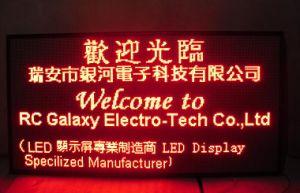 LED Display (indoor P7.62mm big screen)