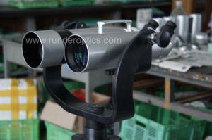 "45 Degree 1.25"" Ocular 80mm Astronomical Binoculars (T802)"