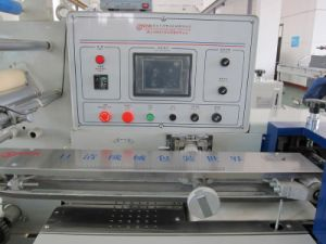 Automatic Packing Machine (QNS450) pictures & photos
