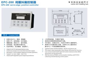 China Factory Supply True Engin Web Guiding Controller EPC-200 pictures & photos