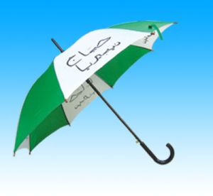 Advertising Umbrella (MUG-001)