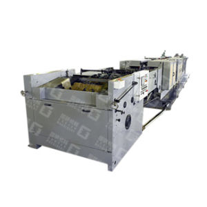 Paper Bag Bottom Sealing Machine