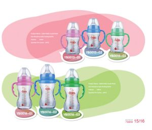 Neutral Borosilicate Glass Baby Feeding Bottle BPA Free pictures & photos