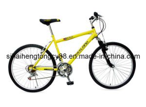 Yellow Mountain Bicycle for Hot Sale MTB-037 pictures & photos
