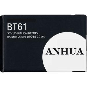 Mobile Phone Battery (BT61)