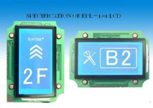 Elevator Car LCD (EPL-1.01)