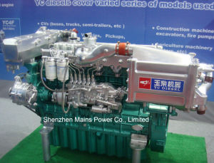 550HP Yuchai Marine Diesel Engine Inboard Motor Fishing Boat Engine pictures & photos