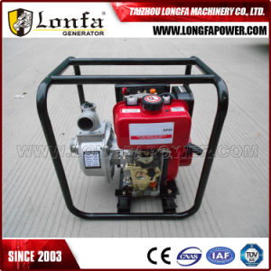 Mini Diesel Water Pump 2 Inch Diesel Water Pump Gx160 Honda Diesel Water Pump pictures & photos