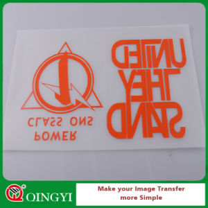 Qingyi 100% Cotton PU Heat Transfer Vinyl for Shirt pictures & photos