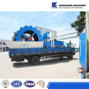 Industrial Washing Machine Used for Sand Washing and Recycling pictures & photos