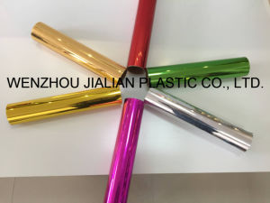 Rigid Metalized PVC Film/Sheet of Both Sides Green Color for Garland Decorations pictures & photos