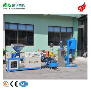 PE Water Ring Hot Cutting Plastic Granularor Machine pictures & photos