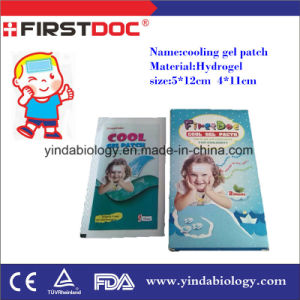 2016 Medical Supply China Manufacturer of Cooling Gel Patch 5*12cm 4*11cm