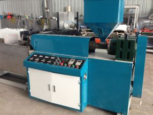 PE/ PP Clip Chain Zipper Line Extruding Machine for Zipper Bags (BC-45) pictures & photos