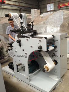 Rotary Die Cutting Machine with 2 Shafts Changeable pictures & photos