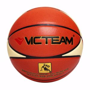 High Level University PRO Trainer Basketball Ball pictures & photos
