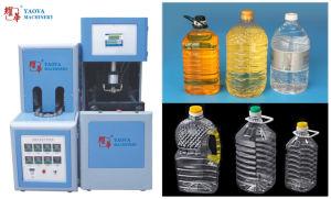 Semi-Auto Low Cost Pet Water Bottle Stretch Blow Molding Machine pictures & photos